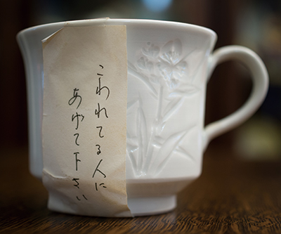a cup indicating the package that was for the person (me) with the broken vessels. 窯で器が割れてしまった参加者用に用意されたカップ